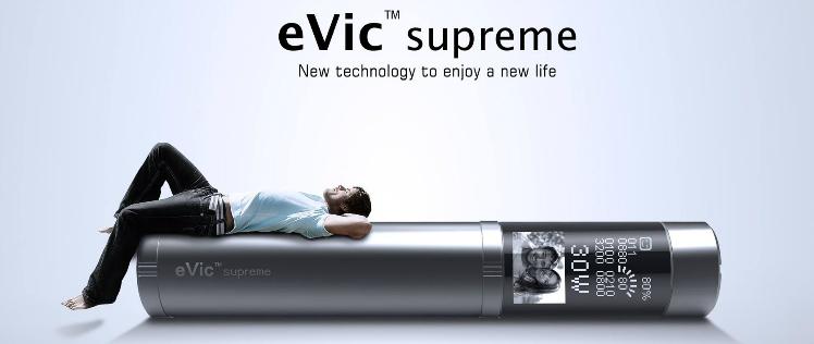 KIT - JOYETECH eVic Supreme 18650 2100mA ( 3-6V / 30W ) - ΑΣΗΜΙ