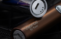 KIT - Vapros I-Energy 1600mAh Kit ( ΧΑΛΚΙΝΟ ) εικόνα 6