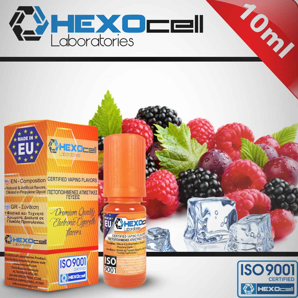 D.I.Y. - ΑΡΩΜΑ - HEXOCELL 10ML - FROZEN FRUITS (ΓΡΑΝΙΤΑ ΦΡΟΥΤΩΝ) - 10%
