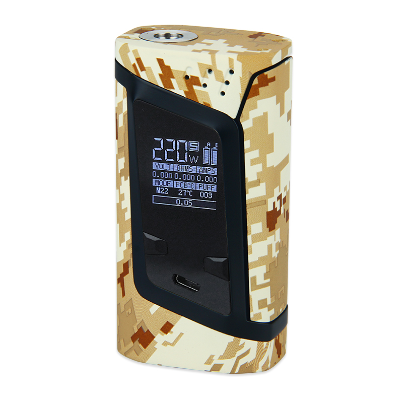 ΜΠΑΤΑΡΙΑ - SMOK ALIEN 220W 2x18650 TC ( CAMOUFLAGE YELLOW )