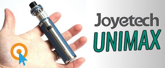 joyetech, ηλεκτρονικά τσιγάρα, unimax, stop smoking, Ατμοποιητές, joytech, μπαταρίες, αξεσουάρ, electronic cigarette, quit smoking