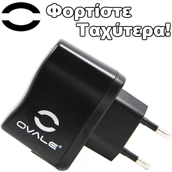 ΦΟΡΤΙΣΤΗΣ - ADAPTER 220V (OVALE) εικόνα 1