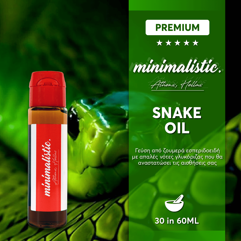 MIX & SHAKE - MINIMALISTIC 30/60ML - SNAKE OIL (ΖΟΥΜΕΡΑ ΕΣΠΕΡΙΔΟΕΙΔΗ & ΓΛΥΚΟΡΙΖΑ)