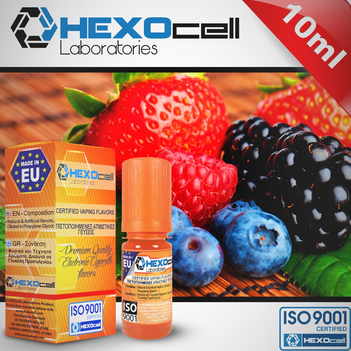 D.I.Y. - ΑΡΩΜΑ - HEXOCELL 10ML - FOREST FRUITS (ΦΡΟΥΤΑ ΤΟΥ ΔΑΣΟΥΣ) - 9%