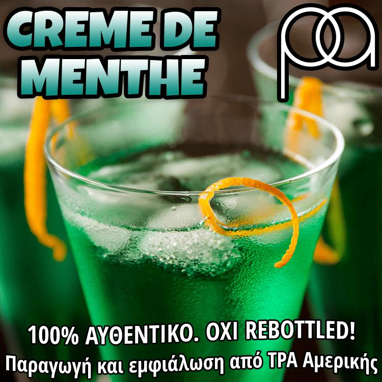D.I.Y. - ΑΡΩΜΑ - 15ML - TPA - CREME DE MENTHE II ( ORIGINAL BOTTLE ) - 15ML