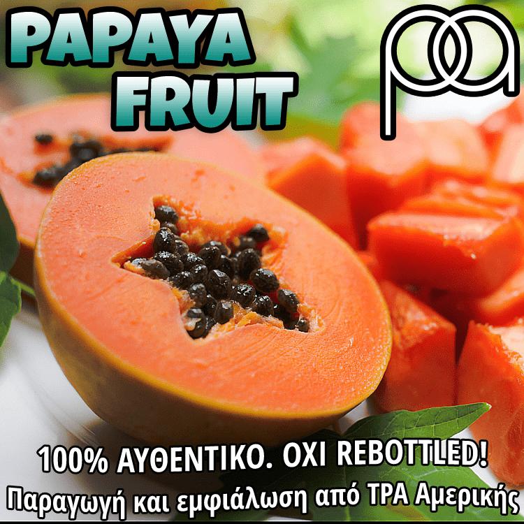 D.I.Y. - ΑΡΩΜΑ - 15ML - TPA - PAPAYA ( ORIGINAL BOTTLE ) - 15ML