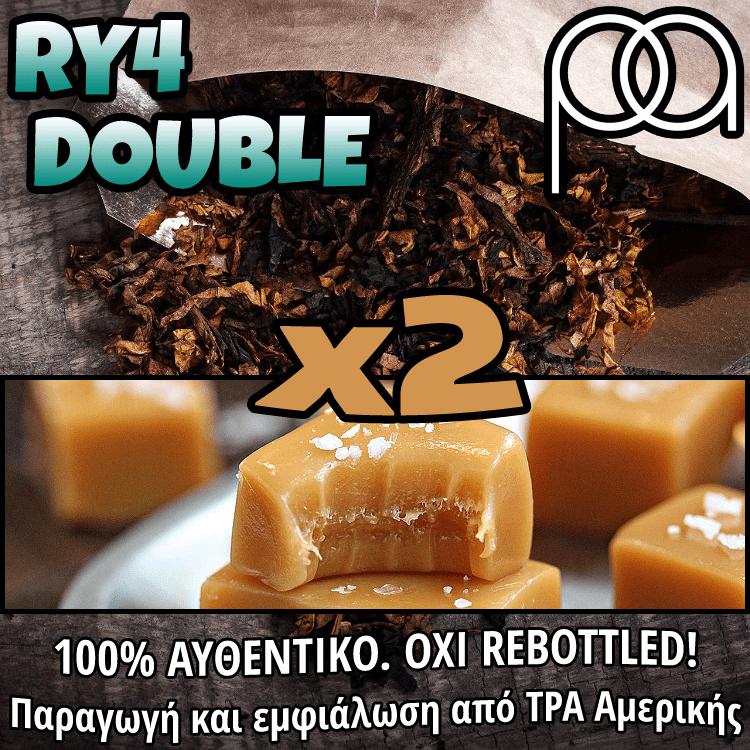 D.I.Y. - ΑΡΩΜΑ - 15ML - TPA - RY4 DOUBLE ( ORIGINAL BOTTLE ) - 15ML