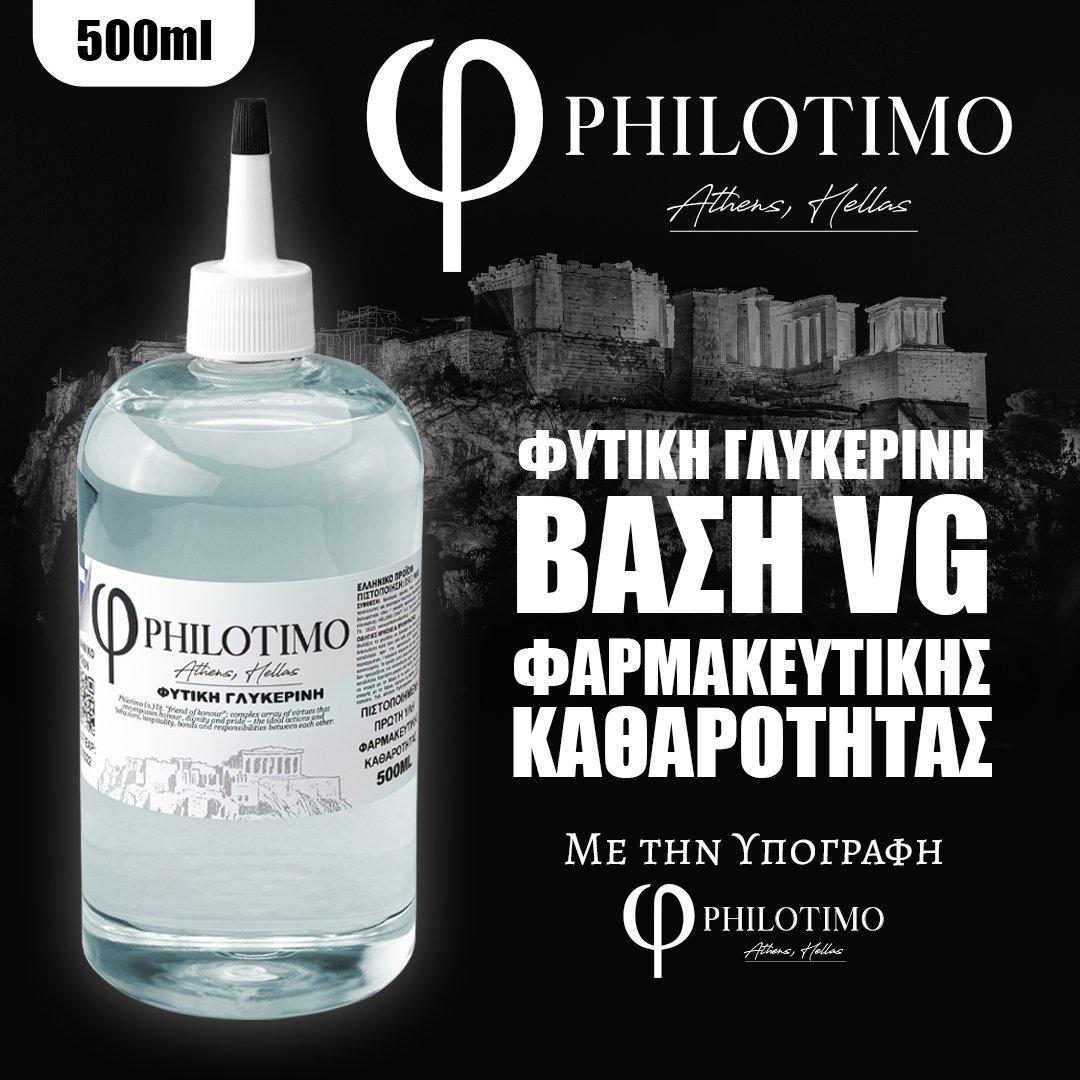 D.I.Y. - ΒΑΣΗ - 500ML - PHILOTIMO - ΦΥΤΙΚΗ ΓΛΥΚΕΡΙΝΗ (VG)