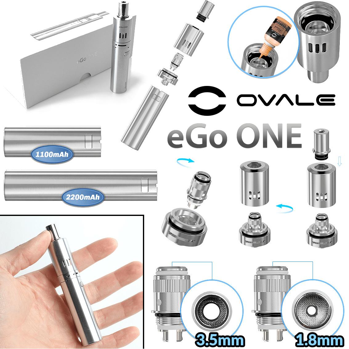 ΚΑΣΕΤΙΝΑ - OVALE eGo ONE 2200mA Silver ( ΜΟΝΗ ΚΑΣΕΤΙΝΑ)