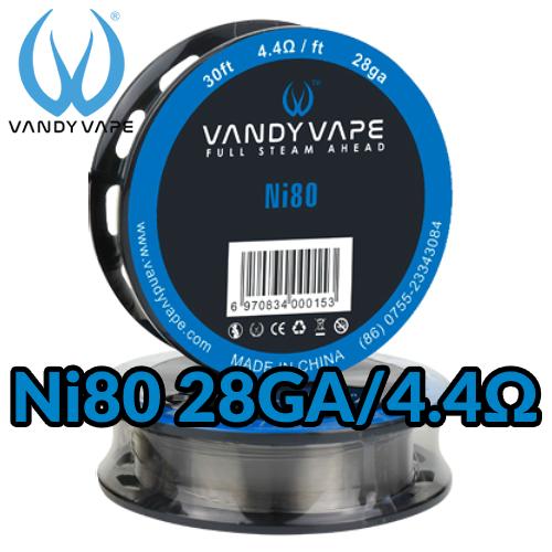 ΑΤΜΟΠΟΙΗΤΗΣ - ΣΥΡΜΑ VANDY VAPE TAPE WIRE Ni80 N80 28GA - 10M
